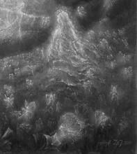 detail obrazu <strong>Slavnost přírodních bytostných</strong>